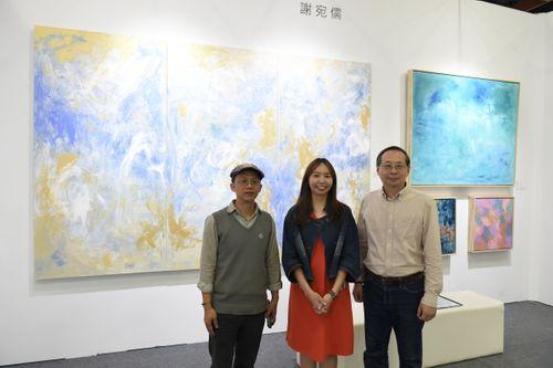 Art Taipei